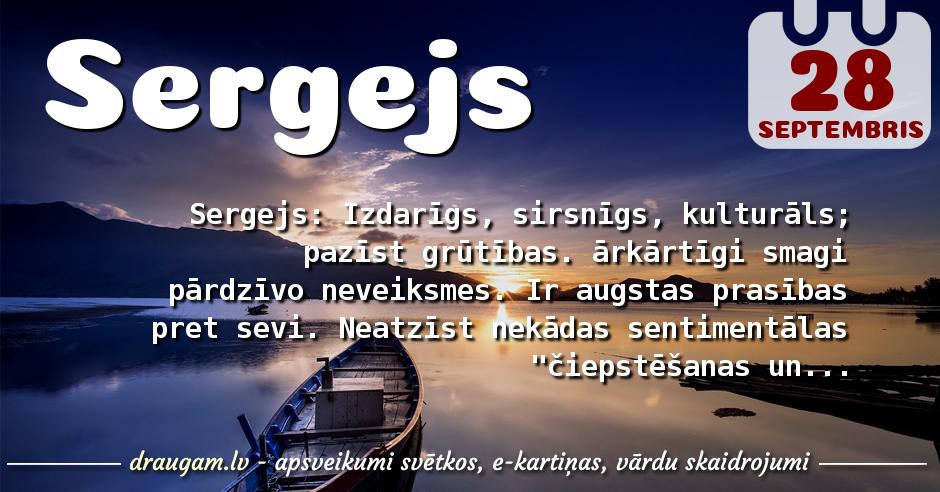 Sergejs skaidrojums un vārda diena